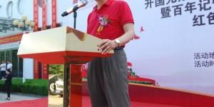 将军墨宝书法 百年记忆红色文物展 在高唐举办